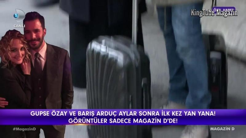 Barış Arduç Gupse Özay çifti aylar sonra ilk kez yanyana - Magazin D - 26 Şubat 2018