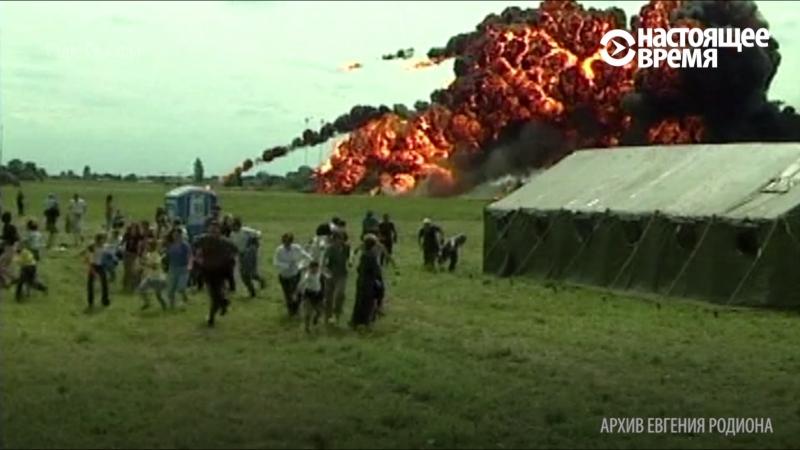 Скниловская трагедия
