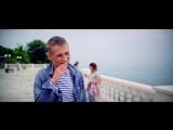 Стас Костюшкин (проект A-Dessa) - Опа! Анапа
