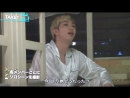 Пижамная вечеринка от BTS