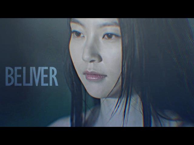 Circle ✘ beliver