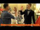 Отцы и Дети Танцевальный Баттл