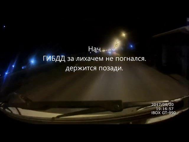Начальник ГАИ Чистополя «наехал» на водителя «КАМАЗа» за плохую езду