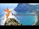 Крым - интервью координатора Дела чести о коллекторах в Крыму
