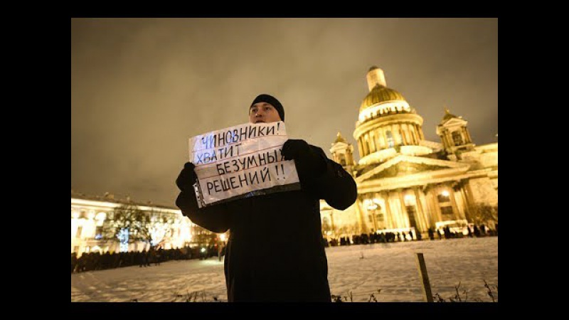 Почему передача Исаакиевского собора - нарушение прав 99% населения? » Freewka.com - Смотреть онлайн в хорощем качестве
