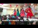 ANIL KANT PAANCH ROTI SHREYA KANT DANCE Jesus Feeds the Five Thousand