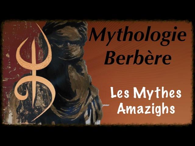 Mythologie Berbère Les Mythes Amazighs