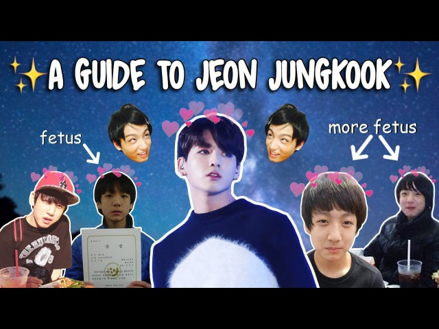 An Introduction to BTS Jungkook Version
