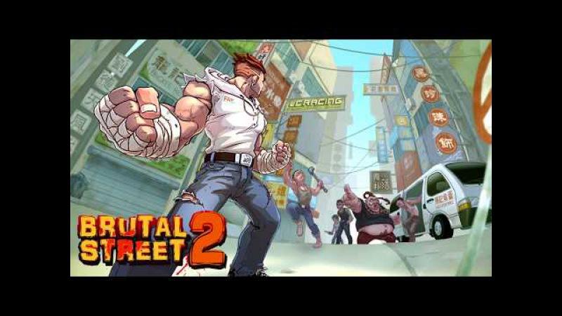 [Обновление] Brutal Street 2 - Геймплей | Трейлер