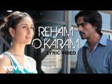 We Are Family - Reham O Karam Full Lyric | Kareena, Kajol, Arjun