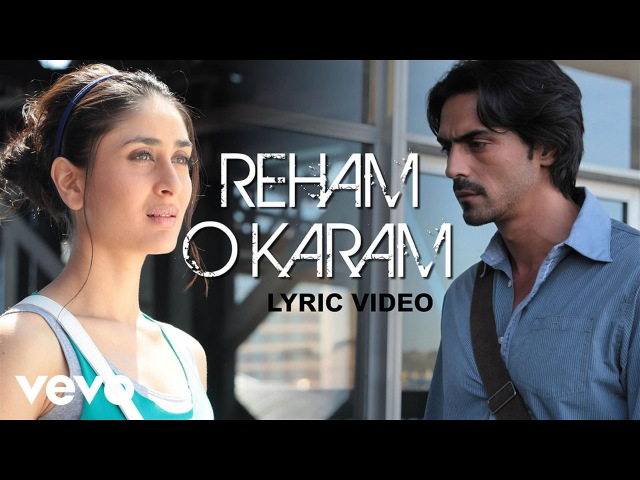 Караоке We Are Family Reham O Karam Full Lyric