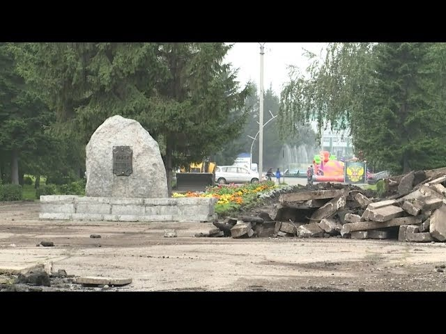 В Бийске началась реконструкция Петровского бульвара (Будни, 02.08.17г., Бийское те...