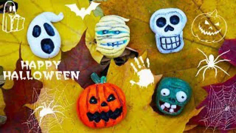 DIY Halloween Monsters Мультяшные монстры на Хеллоуин