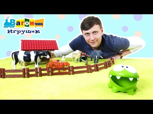 АМ НЯМ и Никита Учимся определять животных по голосам Вагончик игрушек