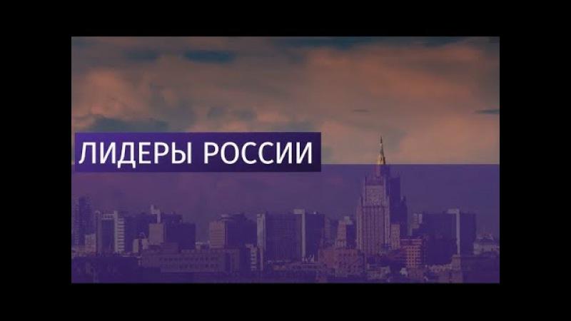 Конкурс «Лидеры России» стартовал на базе Высшей школы госуправления