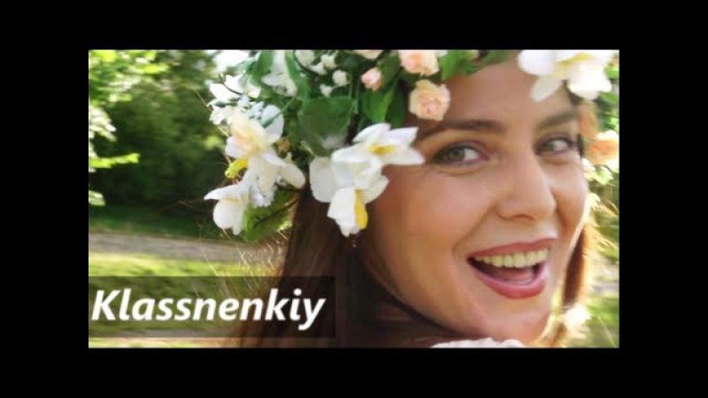 Анна Сизова - На Ивана, да на Купала [Новые Клипы 2013]