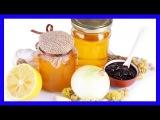 Remedio natural de Cebolla Morada y Miel
