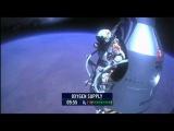 Felix Baumgartner Red Bull Stratos (M83 - Outro) 14102012