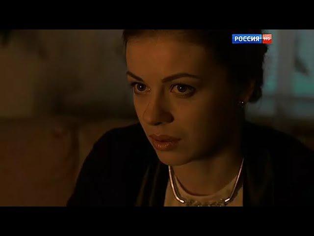 ᴴᴰ Дочь за отца 1-4 серия Отличный фильм Мелодрама, Криминал