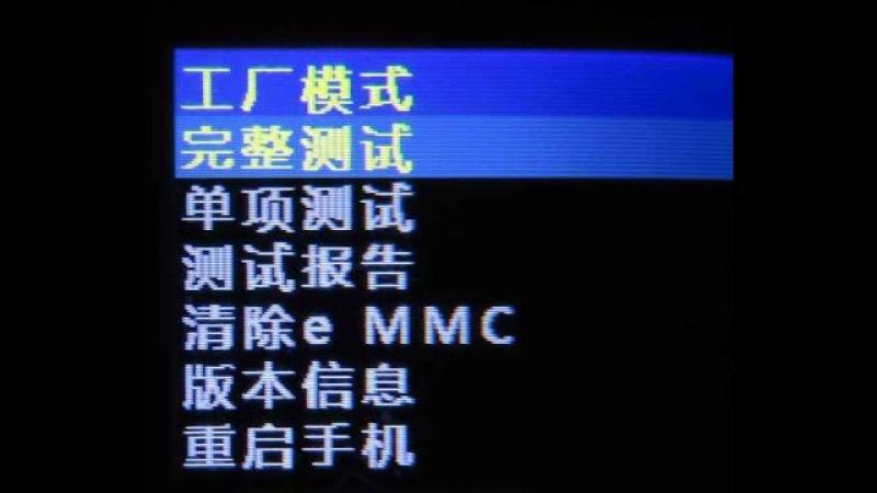 Планшет freelander hard reset китайское меню recovery висит на заставке