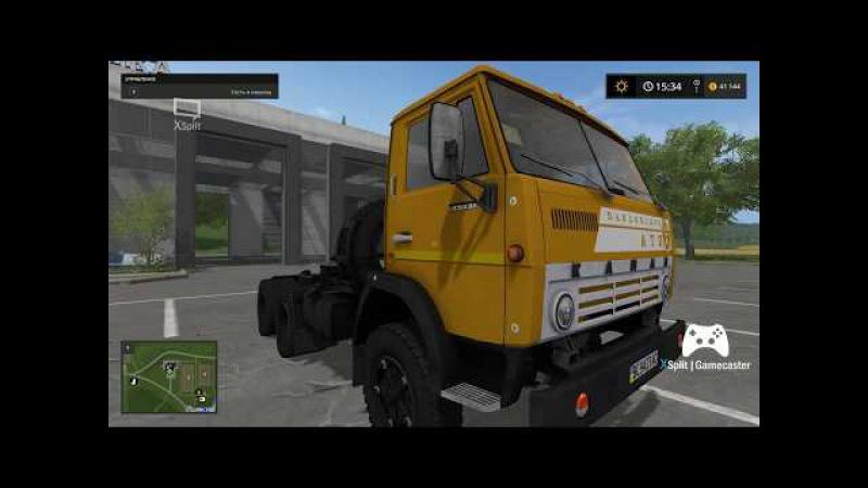 КамАЗ 54101 для Farming Simulator 17