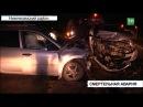 2 погибли авария Чистополь-Нижнекамск