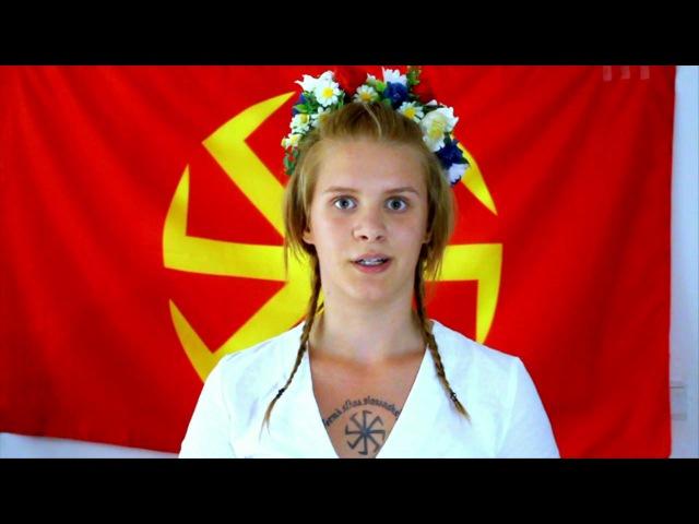 Zjednotenie Slovanov