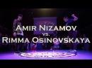 Amir Nizamov vs. Rimma Osinovskaya(winner) || RING BATTLE 1/2 || WORLDWIDE DANCE CAMP 2016