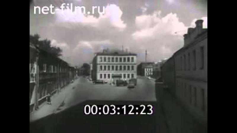 Москва-Замоскворечье начала 50-годов