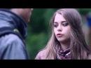 Любовь подростков (Короткометражный фильм)