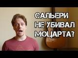 7 популярных мифов о классической музыке