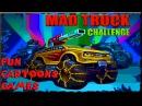 Mad Truck Challenge! Игровой мультик для детей про ГОНКИ на машинках Монстр Трак