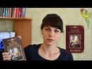Обзор книги Счастье вдруг, или история маленького дракона Анны Гавриловой