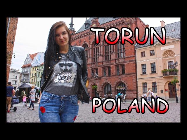 Достопримечательности Торуня. Старый город Торуня. Торунь. Польша