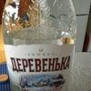 Bar Bootleggers г.Нижневартовск