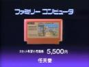 Family_Computer_Famicom_1983-1986_ Япония