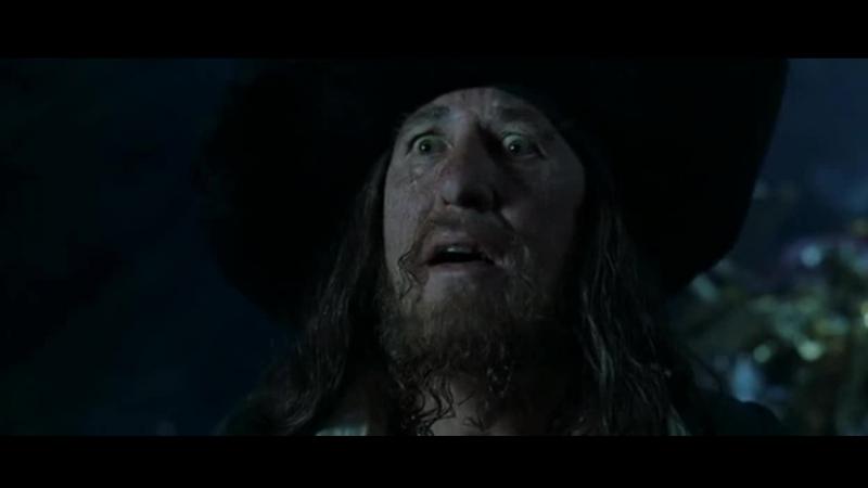 Пираты Карибского моря: Проклятие Чёрной жемчужины [ Чувствую... холод...]