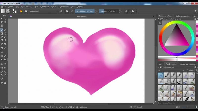 Ускоренный процесс рисования с помощью графического планшета