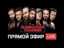Elimination Chamber 2018 PWnews