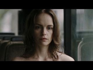 «Сердце – это тёмный лес» |2007| Режиссер: Николетт Кребиц | драма (рус. субтитры)