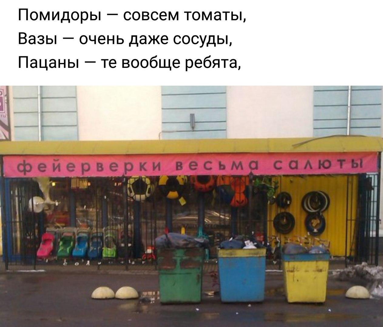 https://pp.userapi.com/c841620/v841620067/76eb4/XWTcguzjx5Q.jpg