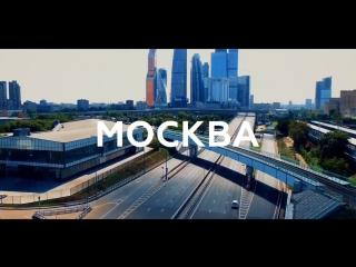 Открытие компании PRIDE в Москве!!!