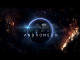 Русский дубляж трейлера игры Mass Effect Andromeda.
