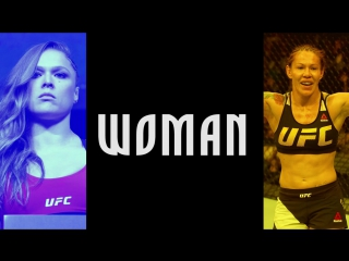 UFC WOMAN (Female UFC Highlights)