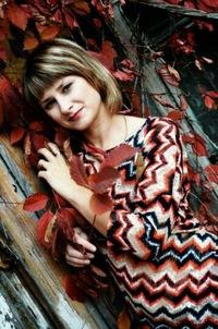 Алена Асоскова