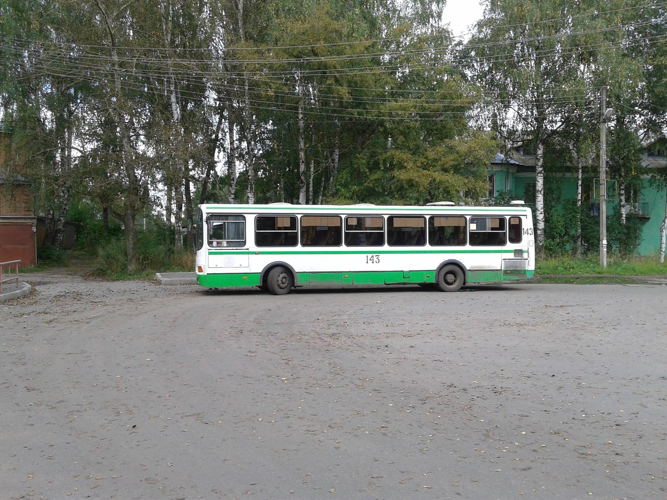 Автобус №2. Остановка: ул.Буксирная (конечная)