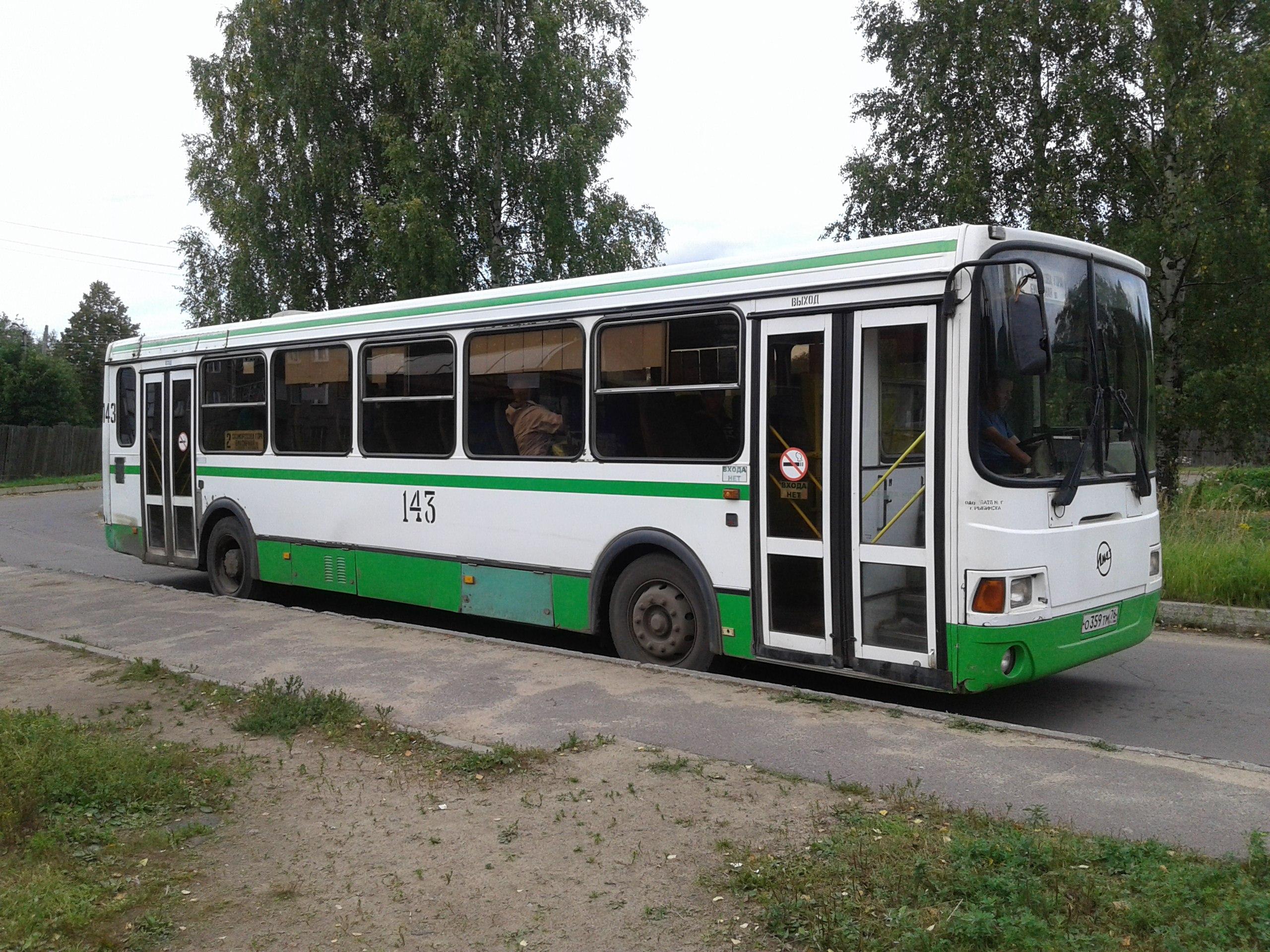 Автобус №2. Остановка: ул.Нефтяников