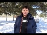 Поздравление с 8 марта от Андрея Уманчука.