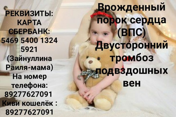 Фото -151584325