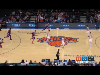 Top 10 Plays of the Night_ November 3, 2017